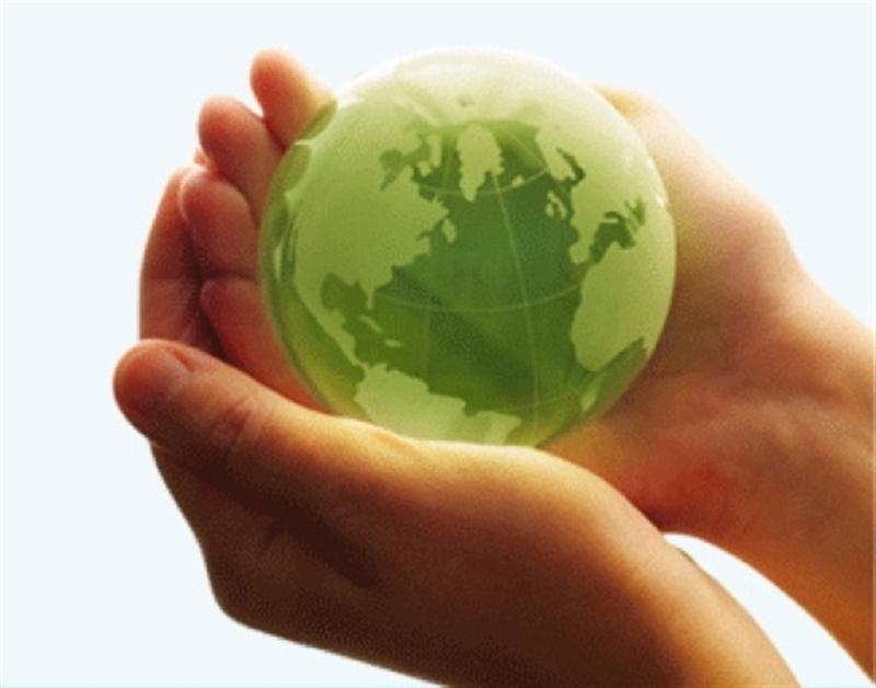 Экологический контроль