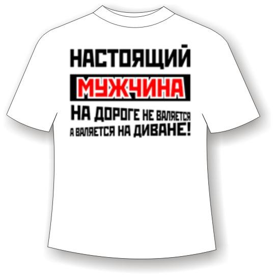 сделать надпись на футболку нижний тагил